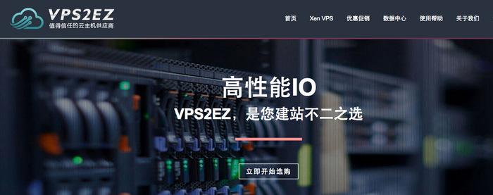 香港VPS大促销!3月最全优惠合集